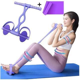 SA1T02/トレーニングチューブ 筋トレ フィットネス 筋肉ストレッチ 紫(トレーニング用品)