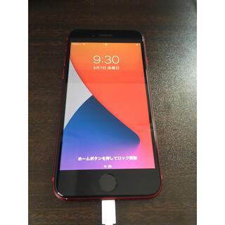 Apple - Apple iPhone SE2 第二世代 レッド 64GB Simフリー