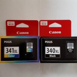 Canon - キャノン  PIXUS 341XL   340XL