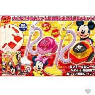 Disney - 【新品】ミッキー&ミニー 掃除機 おもちゃ