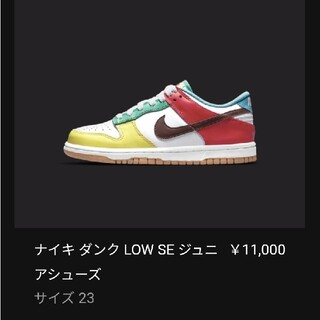 "NIKE - NIKE GS DUNK LOW SE ""FREE 99"" "" ダンク"