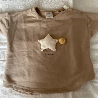 futafuta - tシャツ