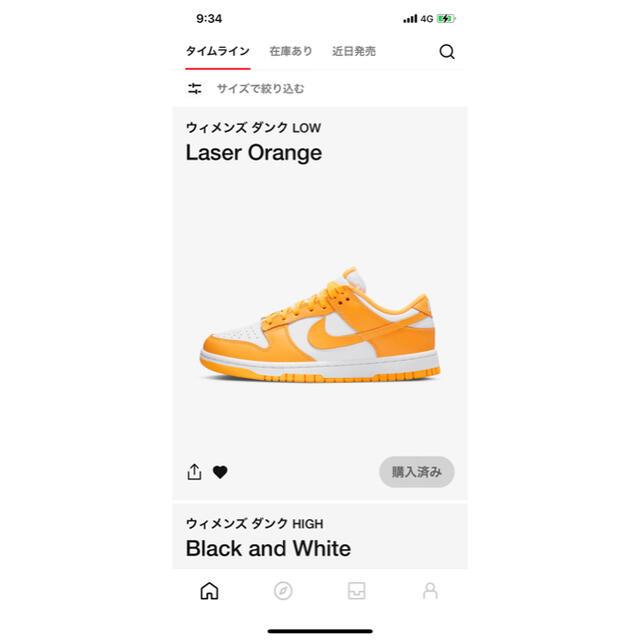 """NIKE(ナイキ)のNIKE WMNS DUNK LOW """"LASER ORANGE"""" 27.5 メンズの靴/シューズ(スニーカー)の商品写真"""