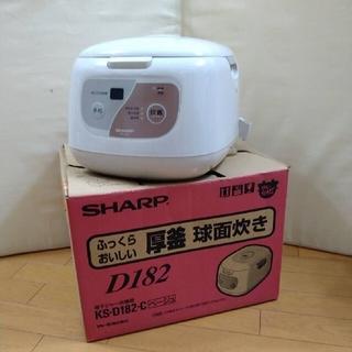 SHARP - 炊飯器一升炊き.1997年度製