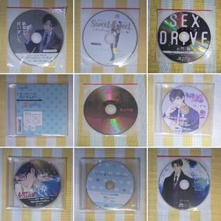 土門熱 CD まとめ売り(CDブック)