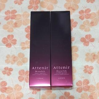 アテニア(Attenir)のアテニア ドレスリフト ローション 150ml 2本セット(化粧水/ローション)