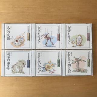 河合隼雄講和集 こころの扉 CD 1〜6巻(朗読)