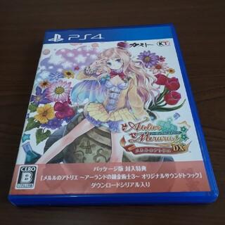 PlayStation4 - メルルのアトリエ ~アーランドの錬金術士3~ DX PS4