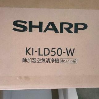 SHARP - KI-LD50-W シャープ SHARP 除加湿空気清浄機