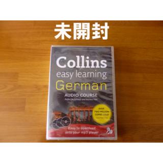 ドイツ語 英語 リスニングCD Collins ドイツ語学習(CDブック)
