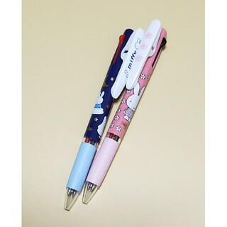 ミッフィー×ジェットストリーム  3色ボールペンセット 0.5(ペン/マーカー)