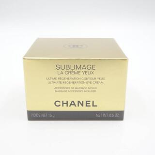 シャネル(CHANEL)のシャネル サブリマージュ ラ クレーム ユー N 未開封品(アイケア/アイクリーム)