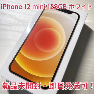 Apple - iPhone12 mini ホワイト 128gb simフリー