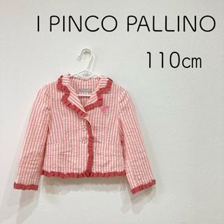 イピンコパリーノ(I PINCO PALLINO)のI Pinco Pallino イピンコパリーノ ジャケット 110(ドレス/フォーマル)