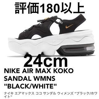 ナイキ(NIKE)のNIKE AIR MAX KOKO SANDAL BLACK/WHITE(サンダル)