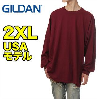 GILDAN - 【新品】ギルダン 長袖 Tシャツ 2XL マルーン ロンT 無地 メンズ