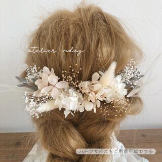 髪飾り【I1】ドライフラワー アクセサリー ブライダル ヘアアクセサリー 成人式