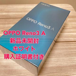 OPPO - 【新品未開封】oppo reno3 a White