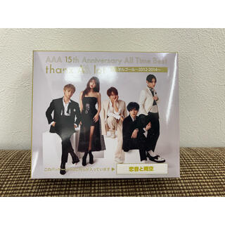 AAA 15th オルゴール 恋音と雨空(ミュージシャン)