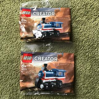 Lego - 2パックセット LEGO 機関車