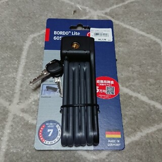 アバス(ABUS)の新品 自転車 鍵 ロック アバス ABUS  BORDO Lite 6055(パーツ)