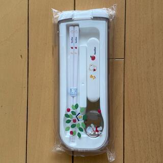 ファミリア(familiar)のお箸スプーンセット(弁当用品)
