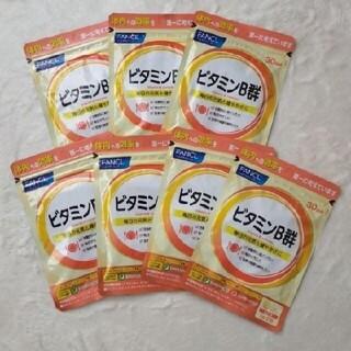 ファンケル(FANCL)の新品未開封ファンケルビタミンB 30日分 × 7袋(ビタミン)
