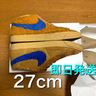 ナイキ(NIKE)のNIKE BLAZER CPFM スポンジ By you 27cm(スニーカー)