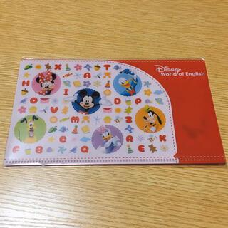 Disney - ディズニー マスクケース 【新品・未開封】