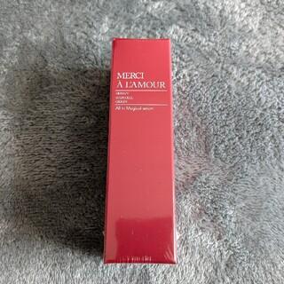 ◆新品未開封・即購入OK◆メルシアラムール オールインセラム 美容液 30ml◆