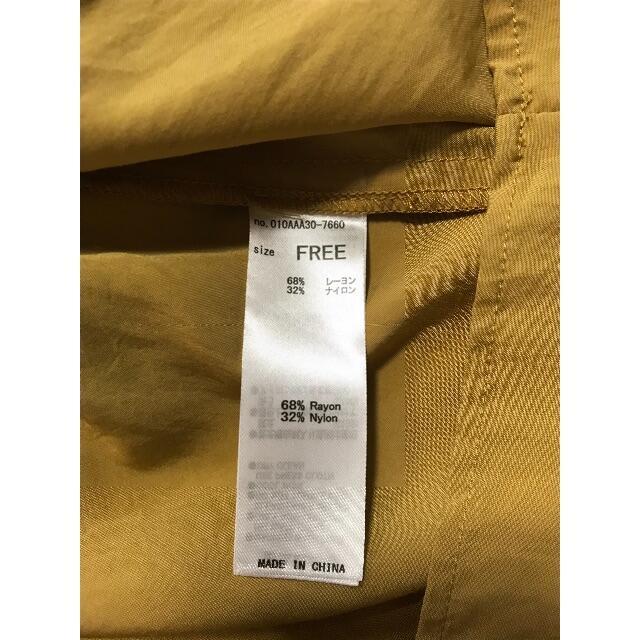 moussy(マウジー)のブラウス レディースのトップス(シャツ/ブラウス(半袖/袖なし))の商品写真