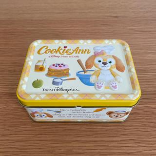 ダッフィー - クッキーアンクッキー お菓子(空缶)