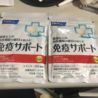 ファンケル(FANCL)の免疫サポート チュアブルタイプ 約30日分 60粒入 ファンケル×2袋(その他)