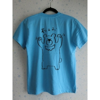 くまさんTシャツ(アクアブルー)(Tシャツ/カットソー(半袖/袖なし))