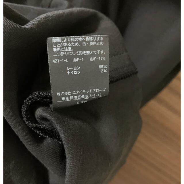 UNITED ARROWS(ユナイテッドアローズ)の31900円 ユナイテッドアローズ  カシュクール ワンピース ブラック 黒 レディースのワンピース(ロングワンピース/マキシワンピース)の商品写真