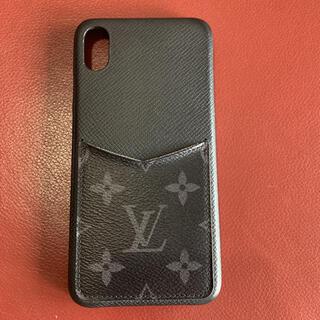 ルイヴィトン(LOUIS VUITTON)のルイヴィトンXSMAX携帯ケース(iPhoneケース)