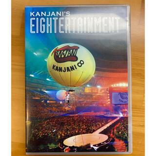 カンジャニエイト(関ジャニ∞)の関ジャニ'sエイターテインメント(通常盤)(ミュージック)