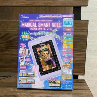 早い者勝ち♡ディズニー&ディズニー/ピクサーキャラクター マジカルスマートノート