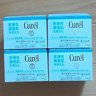 キュレル(Curel)の新品 未開封  花王 キュレル モイスチャーバーム クリーム  70g 4個 (ボディクリーム)