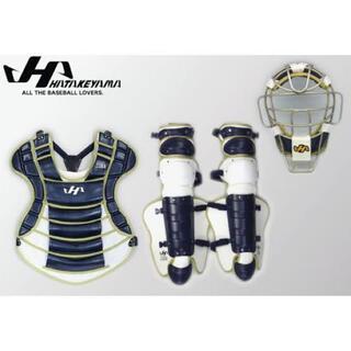 HATAKEYAMA - ハタケヤマ 軟式ハイクラスキャッチャー防具