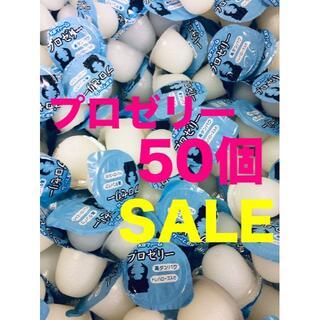 昆虫ゼリー プロゼリー 16g 50個 クワガタ・カブト・ハムスター・モモンガ(虫類)