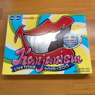 カンジャニエイト(関ジャニ∞)の関ジャニズム LIVE TOUR 2014≫2015(初回限定盤) DVD(ミュージック)