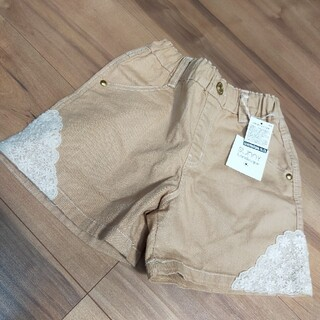 SunnyLandscape - サニーランドスケープ110ショートパンツズボン新品夏服