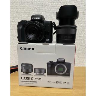 キヤノン(Canon)のEOS Kiss M ダブルレンズキット(ミラーレス一眼)