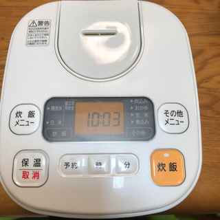 アイリスオーヤマ(アイリスオーヤマ)のジャー炊飯器 3合炊き(炊飯器)