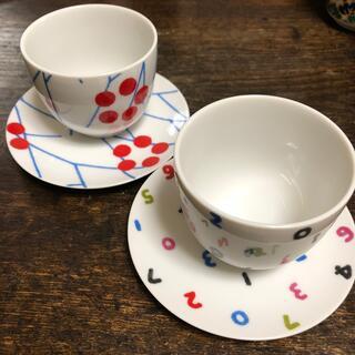 SOU・SOU - ソウソウ sousou  湯呑み 皿 フリーカップ 2個セット