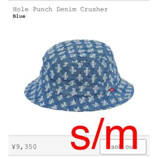 Supreme - Supreme Hole Punch Denim Crusher