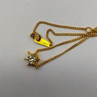 18金 一粒ダイヤモンド ネックレス 0.43ct