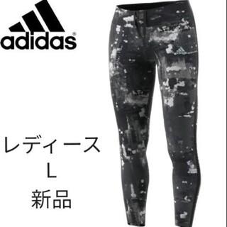 adidas - 新品タグ付き アディダス  レディース L レギンス ランニング