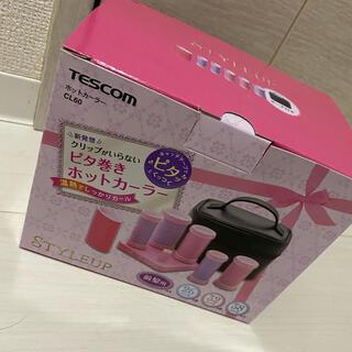 テスコム(TESCOM)の新品未使用品 TESCOM ホットカーラー CL60 (カーラー(マジック/スポンジ))